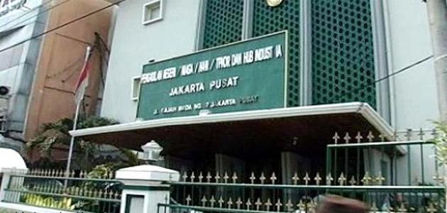 Gedung Pengadilan Negeri Jakarta Pusat (dok)